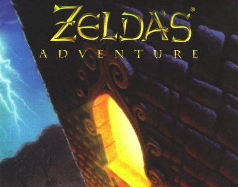 249745-zelda_adventure_box